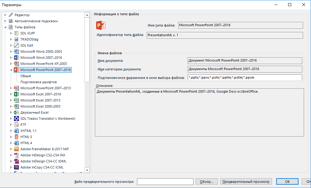 torrent office programlar
