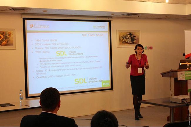 Presenting SDL Trados Studio 2014 at Kiev Transltors' Friday